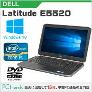 DELLLatitudeE5520(Corei5/無線LAN/A4サイズ)Windows10Pro(MAR)搭載中古ノートパソコン【Bランク】