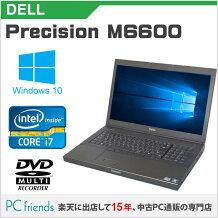 DELLPrecisionM6600(Corei5/無線LAN/A4サイズ)Windows10Pro(MAR)搭載中古ノートパソコン【Bランク】