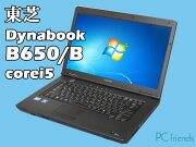 ���DynabookSatelliteB650/B(Corei5/A4������)Windows7Pro�����ťΡ��ȥѥ������A��󥯡�