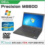 DELLPrecisionM6600(Corei7/無線LAN/A4サイズ)Windows7Pro搭載中古ノートパソコン【Bランク】