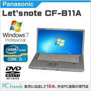 PanasonicLetsnoteCF-B11AWDCS(Corei5/無線LAN/A4サイズ)Windows7Pro搭載中古ノートパソコン【Bランク】