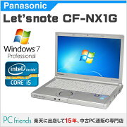 PanasonicLetsnoteCF-NX1GDHYS(Corei5/無線LAN/B5モバイル)Windows7Pro搭載中古ノートパソコン【Cランク】