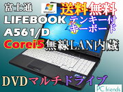 �ٻ���LIFEBOOKA561/D(Corei5/̵��LAN/A4������)Windows7Pro�����ťΡ��ȥѥ������B��󥯡�