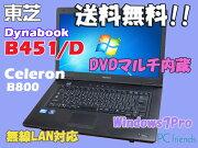 ���DynabookSatelliteL36220C/HD��ťΡ��ȥѥ�����Windows7Pro���(Celeron/�ޥ��/̵��LAN/A4������)�ڰ¿���1�����ݾڡۡڤ������ᾦ�ʡۡ�B���