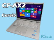 PanasonicLetsnoteCF-AX2LDCTS(Corei5/̵��LAN/B5��Х���)Windows8Pro�����ťΡ��ȥѥ������B���