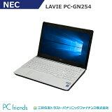【特価品コーナー掲載品】【ブルーレイ搭載機】NEC LAVIE PC-GN254FSLA (Corei5/RAM8GB/HDD500GB/無線LAN/A4サイズ)Windows10Pro(MAR)搭載 中古ノートパソコン 【Bランク】