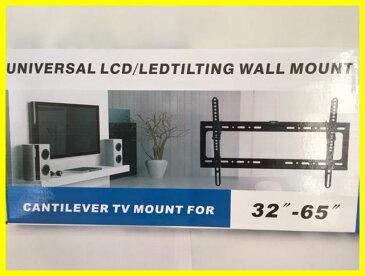 【在庫あり】テレビ壁掛金具 上下15度角度調整可能 壁面取付け型 32〜65インチ対応 プラズマ・液晶テレビ用 新型 壁掛け金具YT-DT2655-006 スーパー卸値価格にて販売中(006)(YT-DT2655)
