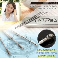TeTRaL高品質ステンレス製耳かき厳選の3本セット専用ケース付き