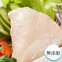 10個セット サラダチキン プレーン 無添加 高たんぱく質【国産鶏の胸肉使用 常温で長期保存】 10食セット / プロテイン 非常食 保存食 ダイエット 妊婦 低糖質 チキン 鶏肉 胸肉 タンパク質 常温 送料無料