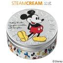 「ミッキーマウス・アンド・フレンズ」 75g[日本製]保湿クリーム ボディクリーム フェイスクリーム ハンドクリーム スキンケア オートミール 化粧下地 化粧品 コスメ 手荒れ 時短 旅行 限定 ギフト プレゼント Disney かわいい スチームクリーム|STEAMCREAM 公式