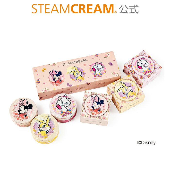 ディズニーミニセットジャパネスク(30g×3点)[日本製]保湿クリームボディクリームフェイスクリームハンドクリームスキンケアオートミール化粧下地化粧品コスメ限定ギフトプレゼントDisneyミニーミスバニーマリースチームクリーム|STEAMCREAM公式
