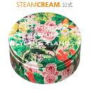 ジャスミン&イランイラン 75g[日本製]保湿クリーム ボデ