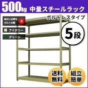 ����500kg/�ʥܥ�ȥ쥹�����ץ��������å��β���