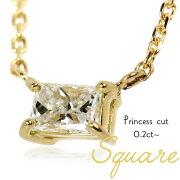 ゴールド プリンセス ダイヤモンド スクエア ペンダント ネックレス