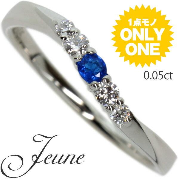 Pt900 プラチナ アウイナイト×ダイヤモンドリング【Jeune ジューヌ】 アウィン アウィナイト:レアストーンのステファニー