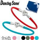 ダンシングストーンブレスレット医療用シリコンクロスフォーニューヨークNSB-002ハートタイプDancingStoneプレゼント