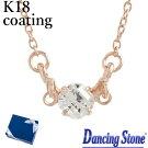 ダンシングストーンドロップ雫型のネックレス