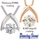 特別にピンクゴールド/プラチナコーティングされたダンシングストーンのシンプルネックレス