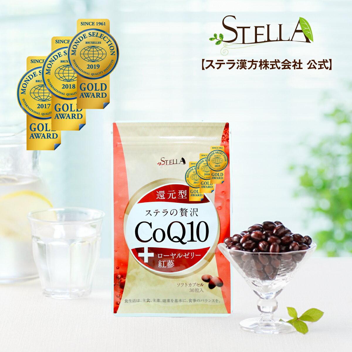 酵素, コエンザイムQ10  q10 CoQ10 1 20 30 40 50 60