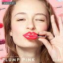 PLUMP PINK プランプピンク リップグロス プランプ美容液 プランプリップ リッププランパー 唇美容液