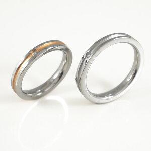 サージカルステンレス指輪