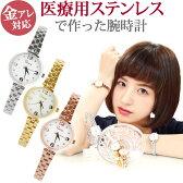 ステンレス腕時計 Stency サージカルステンレス製 ジルコニア 細身の腕時計 選べるカラー ファッションウォッチ 金属アレルギー 316L 誕生日 結婚記念日 ホワイトデー ギフト プレゼント 彼女 女性 妻