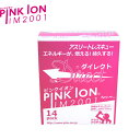 プラス1回分プレゼント中☆【ピンクイオン】PINK ION DIRECT 4g×14【ダイレクト 4g×14包】顆粒タイプ 水なし スポーツ サプリメント その1