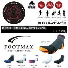 【FOOTMAX】ウルトラレースモデルULTRARACEMODEL【FXR003】
