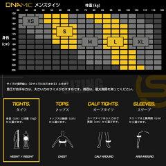 【スキンズ】SKINSDNAmicハーフタイツメンズDK990500216SSコンプレッション