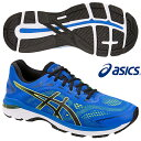 【アシックス】asics GT-2000 NEW YORK ...
