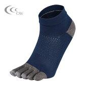 【シースリーフィット】C3fit 5 Finger Arch Support Short Socks【5フィンガーアーチサポートショートソックス】[3F93357-N]ユニセックス ソックス 靴下 15FW