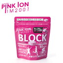 Pinkion-block60