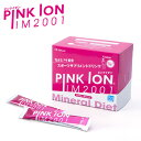 Pinkion-stick30