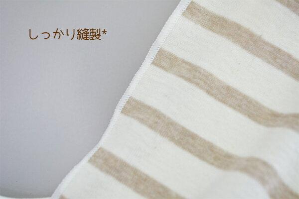 オーガニックコットン新入荷☆日本製オーガニックコットン授乳ケープ(ロング)RM-5008日本製オーガニックコットン授乳ケープ
