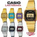 カシオ CASIO レディース 腕時計 ウォッチ デジタル カジュアル LA670 シルバー ゴール...