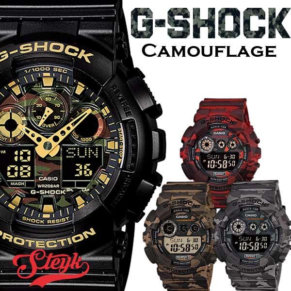 CASIO G-SHOCK white 5G-SHOCK CASIO G
