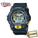 【あす楽対応】CASIO カシオ 腕時計 G-SHOCK ジーショック デジタル G-7900-2 メンズ