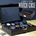 カーボン 時計ケース 腕時計ケース 10本 収納 ケース プ...