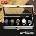 アルミ 時計ケース 腕時計 5本 収納 プレゼント 腕時計ボックス インテリア コレクション ウォッチ ディスプレイ ビジネス カシオ シチズン Gショック おしゃれ ギフト 自分用 母の日 父の日