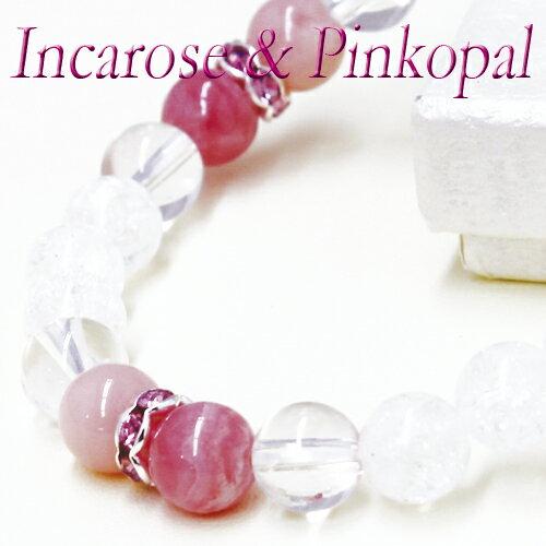 天然石 ブレスレット インカローズ(ロードクロサイト)ピンクオパール