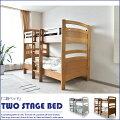 二段ベッドラバーウッド無垢木製すのこベッド子供から大人までベッド子供部屋ナチュラルホワイトLVLすのこコンパクトシングルベッド