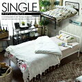 【家具】シングルベッドフレームパイプベッドシンプルシングルサイズブラックホワイト艶なし塗装