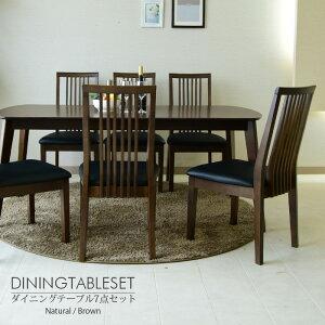 【送料無料】ダイニングテーブルセット 幅170 7点セット 木製 6人掛け ダイニングテーブル7点セット 6人用 北欧 シンプル 楕円 格子椅子 オーク コンパクトサイズ ダイニングチェアー ダイニ