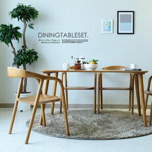 【送料無料】ダイニングテーブルセット 5点セット 幅140 4人掛け ダイニングテーブル5点セット 食卓セット 無垢 アッシュ 木製 シンプル ダイニングテーブル ダイニングチェアー 椅子
