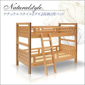 送料無料木目調ベッドベットベッドフレームベットフレーム高級木製