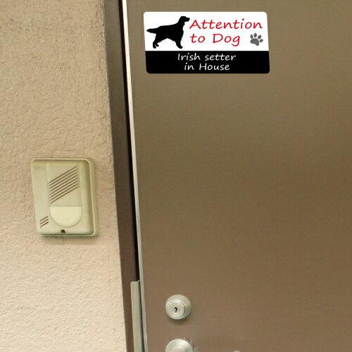 ミニチュア・ピンジャー イン ハウス ステッカー 【犬 dog in house ドッグ シール 防犯 miniature pinscher】 ラッキーシール