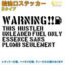 ハスラー HUSTLER 給油口ステッカー Bタイプ 全32色 【DAA-MR...