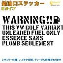 フォルクスワーゲン ゴルフ バリアント VW GOLF VARIANT 給油...