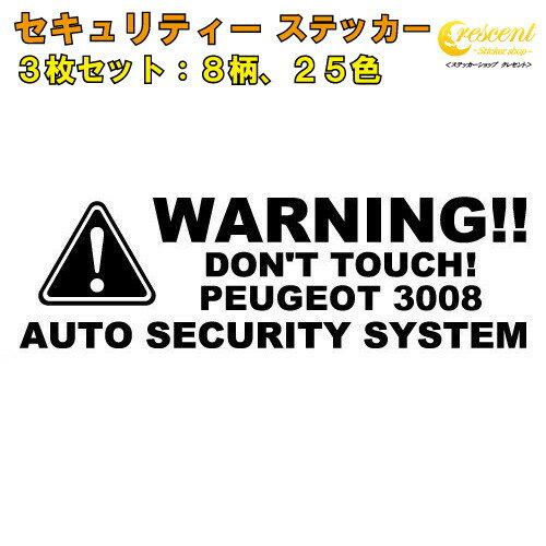 外装・エアロパーツ, ステッカー・デカール  3008 PEUGEOT 3008 3 32 warning