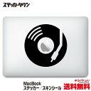 Macbook ステッカー スキンシール ターンテーブル turntable